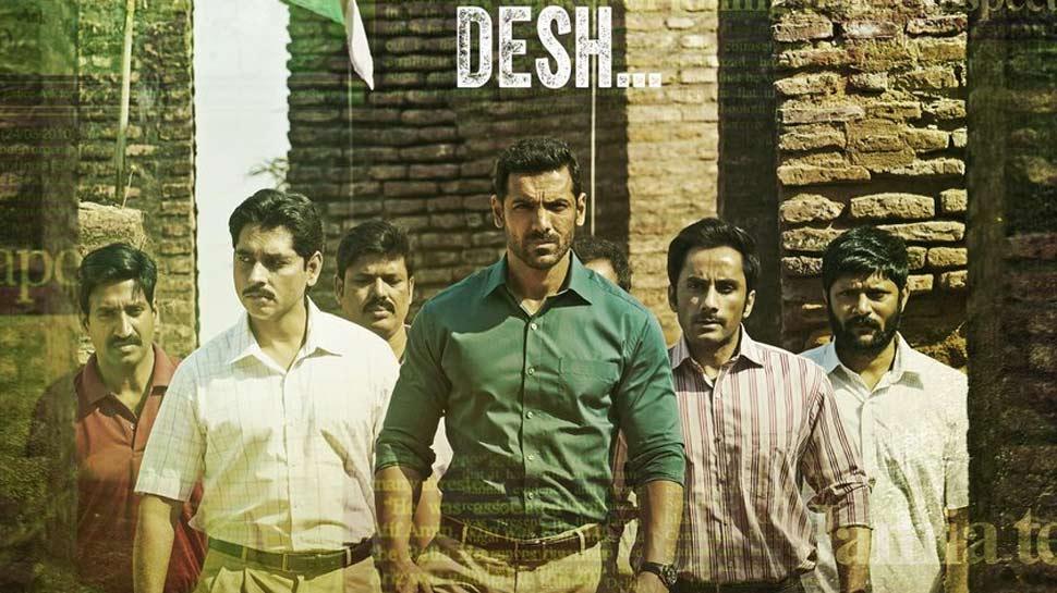 Video: 'बाटला हाउस' का धमाकेदार ट्रेलर हुआ रिलीज, फिल्म में खुलेंगे कई बंद राज