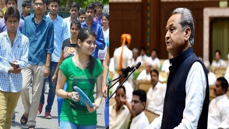 राजस्थान बजट: गहलोत सरकार ने की 75 हजार नई सरकारी भर्तियों की घोषणा