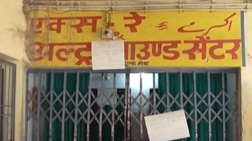 नवादा: अस्पताल प्रबंधन की बड़ी लापरवाही आई सामने, शव के साथ रखकर किया गया मरीजों का इलाज
