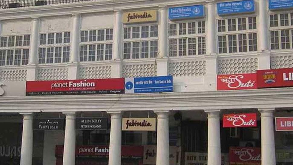 भारत में इस जगह ऑफिस खोलना है सबसे महंगा, विश्व में 9वां स्थान