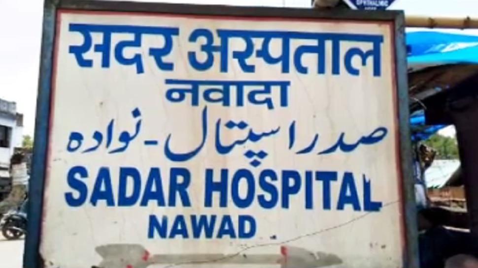 बिहार : रेप पीड़ित बच्ची को मेडिकल जांच के लिए करना पड़ रहा है इंतजार