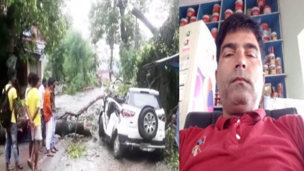 गोपालगंजः गाड़ी पर पेड़ गिरने से कारोबारी की मौत, सड़क पर लगा भीषण जाम
