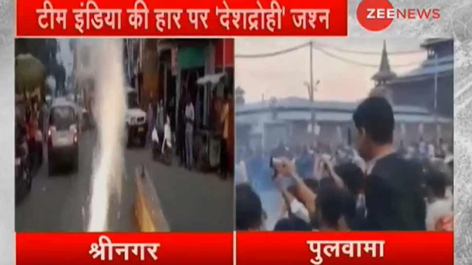 VIDEO: टीम इंडिया की हार पर कश्मीर में देशद्रोहियों ने मनाया जश्न, पाकिस्तान जिंदाबाद के लगाए नारे