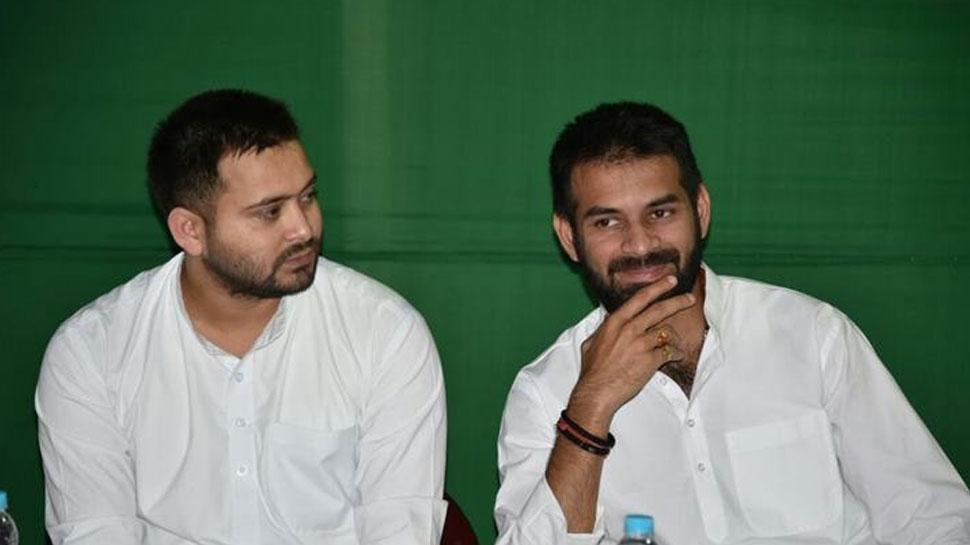 बिहार : विधानसभा में घटी तेजस्वी यादव की अहमियत, तेजप्रताप की हो रही है तारीफ
