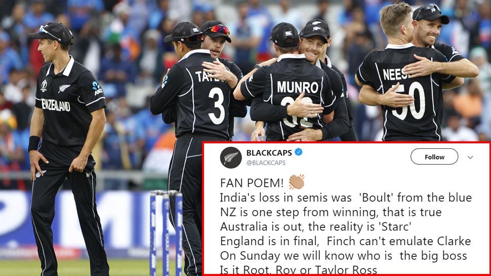 भारत पर जीत के बाद न्यूजीलैंड का बढ़ा हौसला, एक कविता के जरिए किया भावनाओं का इजहार