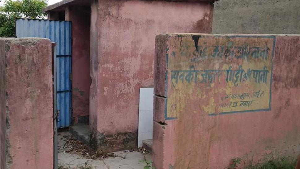 बिहार में अब ग्राम पंचायतों की निगरानी में होंगे सार्वजनिक शौचालय