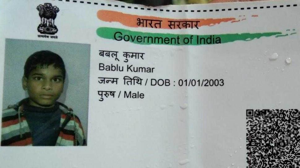 मुंबई में एक और बच्चे की गड्ढे में गिरकर मौत, डेढ़ साल का दिव्यांशु अब भी लापता