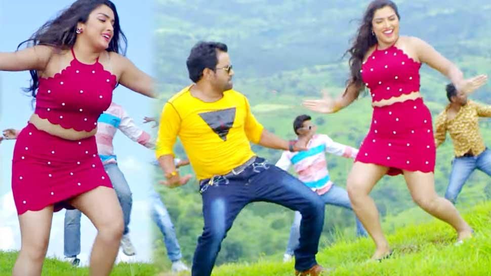 VIDEO: रिलीज होते ही YouTube पर छा गया निरहुआ और आम्रपाली का यह भोजपुरी गाना
