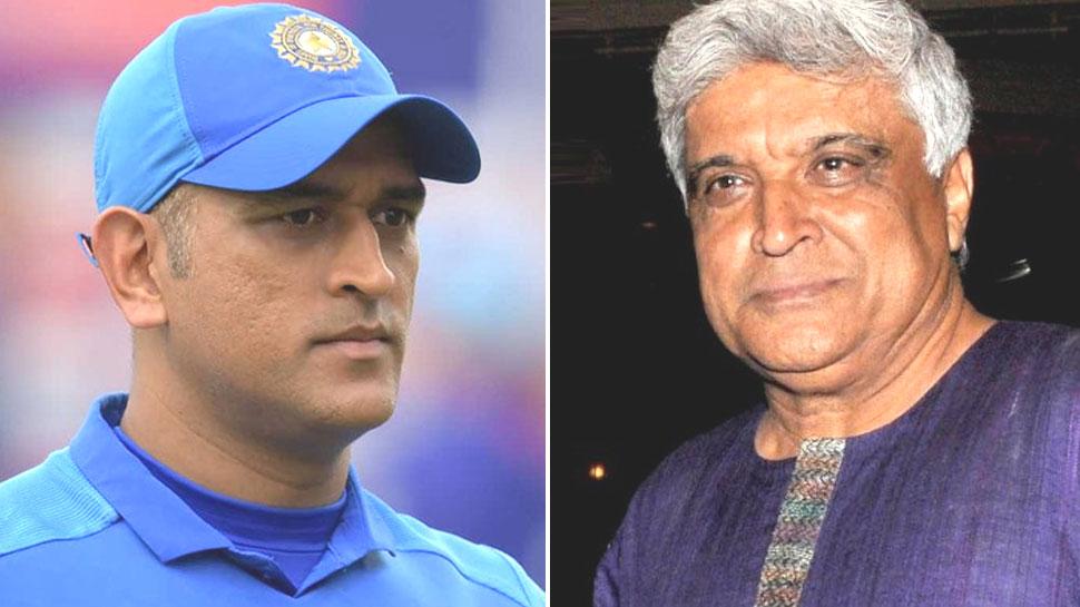जावेद अख्तर ने लिखा, 'एमएस धोनी में अभी भी बहुत सारा क्रिकेट बाकी है'