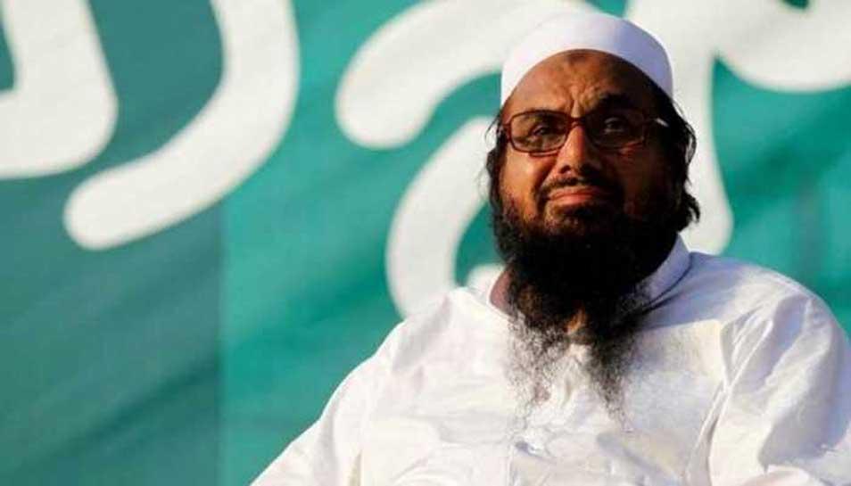 पाकिस्तान: हाफिज सईद को गिरफ्तारी से पहले मिली जमानत, लगा है ये गंभीर आरोप