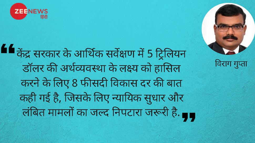 न्यू इंडिया की सफलता के लिए 'माय लार्ड' का सामंती सिस्टम सुधरे