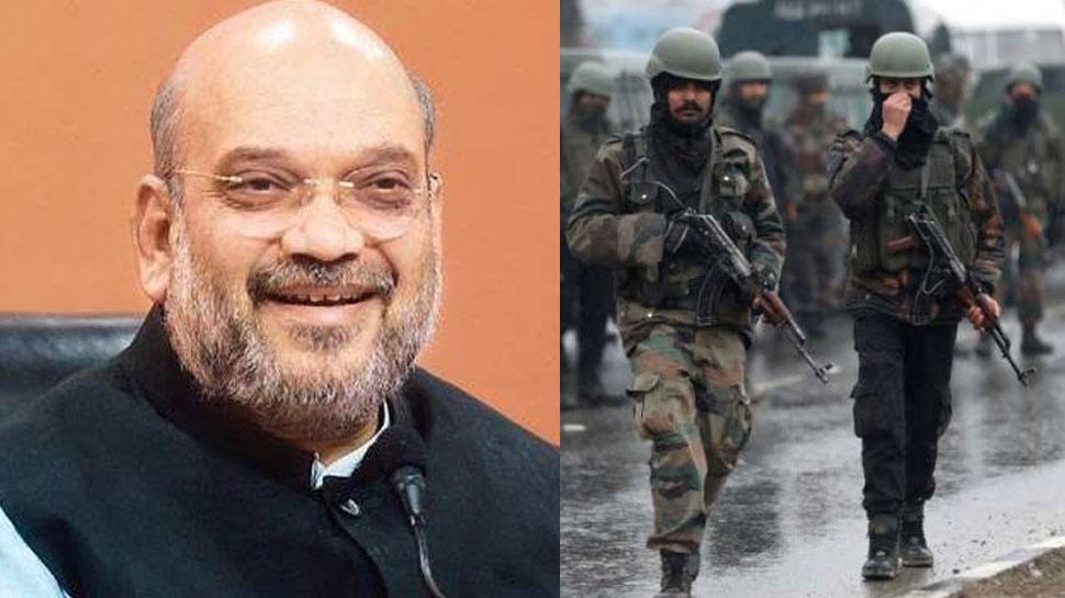 गृहमंत्री अमित शाह ने अर्द्धसैनिक बलों से मांगा उनके कामकाज का रिपोर्ट कार्ड
