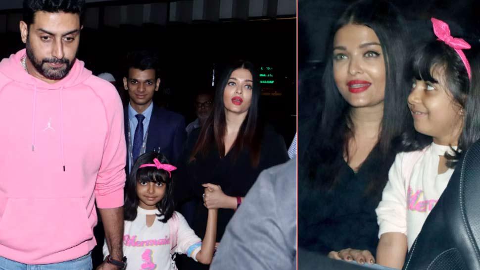 मम्मी-पापा के साथ छुट्टियां मनाकर वापस लौटीं आराध्या बच्चन, Video Viral