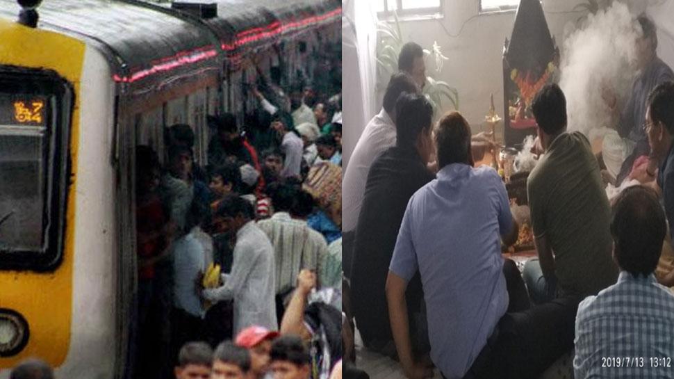 मुंबई लोकल की सेन्ट्रल लाइन अब भगवान भरोसे, अधिकारियों ने कराई नवग्रह पूजा