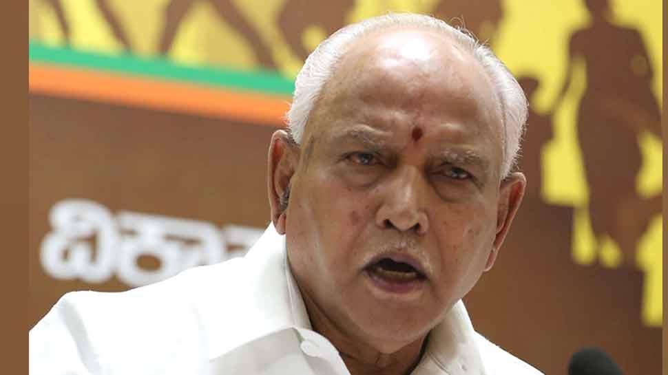 बागी विधायकों पर सुप्रीम कोर्ट के फैसले का कर्नाटक BJP ने किया स्वागत