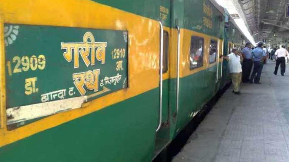 गरीब रथ में सफर करने वालों के लिए बड़ी खबर, मंत्रालय ने बताया बंद नहीं होंगी ट्रेनें