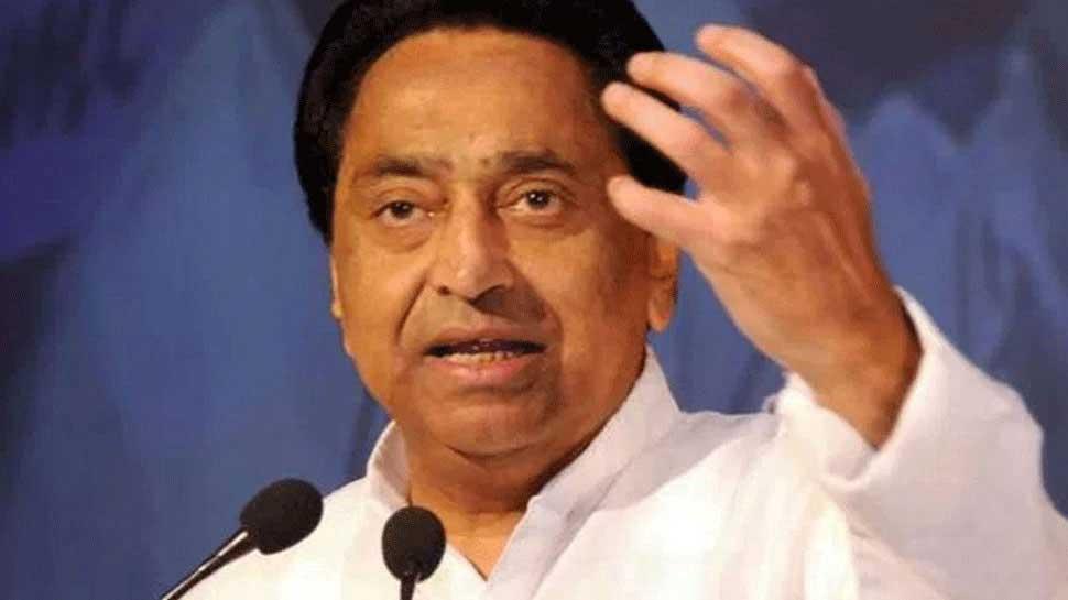 कमलनाथ ने PM मोदी की तारीफ की, कहा- मैं उनका आभारी हूं, मेरे साथ भेदभाव नहीं किया