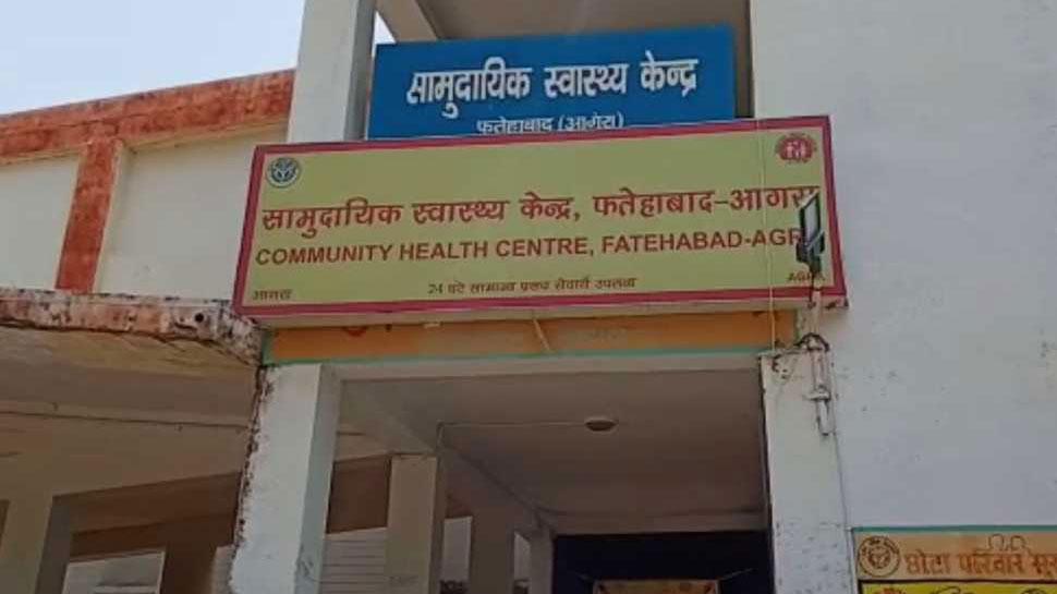 आगरा के सरकारी अस्पताल का अजब फरमान, 'मेकअप लगाकर ना आएं महिलाएं'
