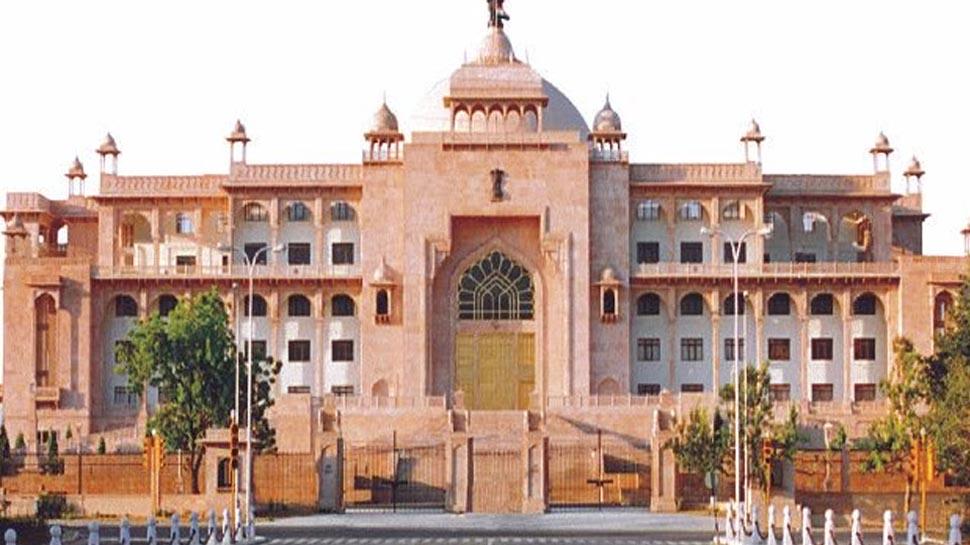 केंद्र के बाद अब राजस्थान में उठी 'एक राज्य-एक चुनाव' की मांग