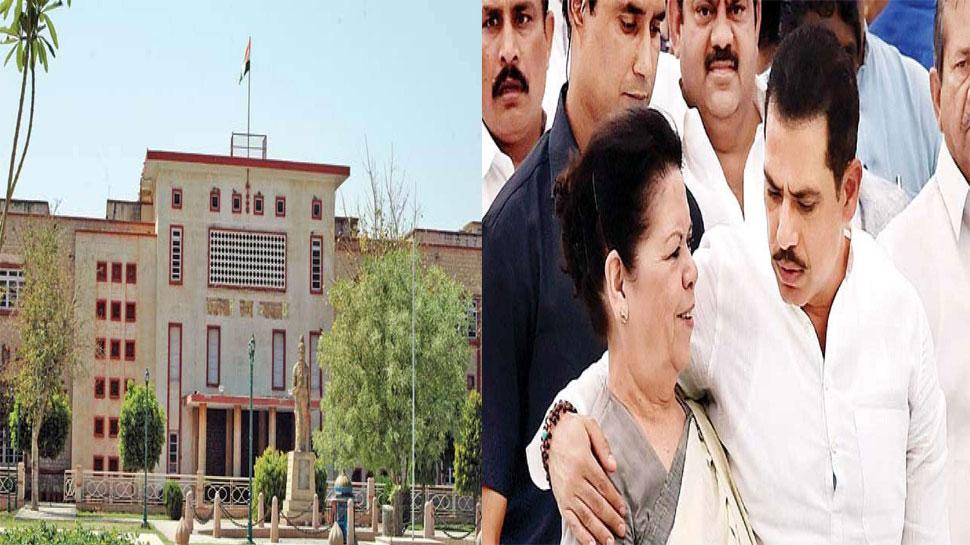 राजस्थान: कोलायत मामले की सुनवाई टली, रॉबर्ट वाड्रा और उनकी मां की गिरफ्तारी पर रोक जारी