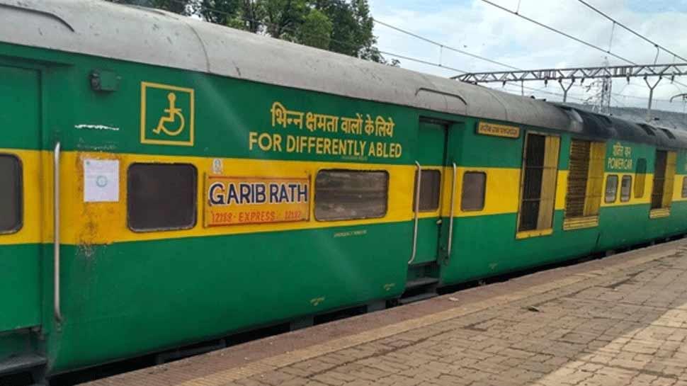 गरीब रथ ट्रेनों को लेकर Railway ने किया बड़ा ऐलान, बताया पूरा प्लान