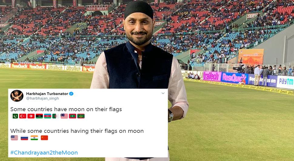 चंद्रयान-2 पर हरभजन का ट्वीट- 'कुछ मुल्कों के झंडों पर चांद तो कुछ देशों के झंडे चांद पर'