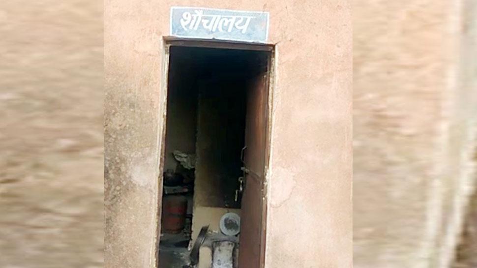 मध्यप्रदेश: शौचालय में बच्चों के लिए बन रहा है मिड-डे मील, मंत्री बोलीं- 'तो इसमें गलत क्या है?'