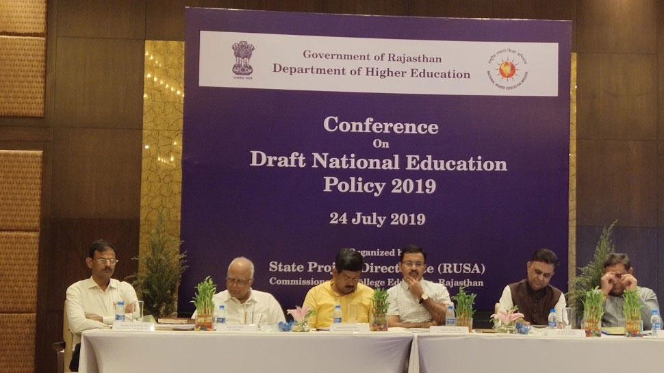 राजस्थान: राष्ट्रीय शिक्षा नीति पर आयोजित कार्यशाला के दौरान सुझावों पर हुई चर्चा
