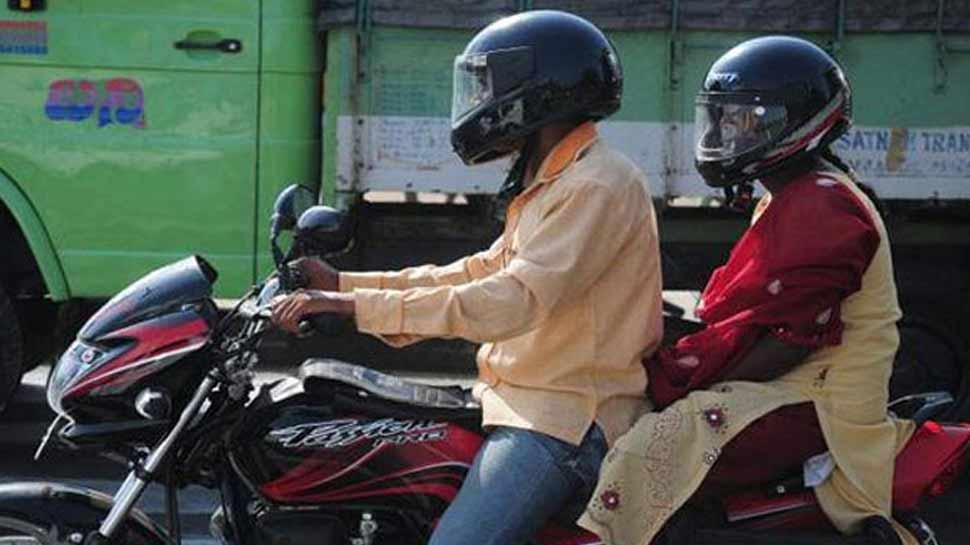 झारखंड: परिवहन विभाग ने बनाया नया नियम, अब बाइक खरीदने से पहले करना होगा ये काम