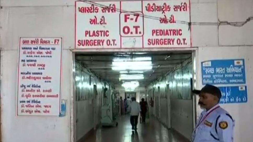 अहमदाबाद : दो लिंग के साथ जन्मे बच्चे का सफल ऑपरेशन, देश का दूसरा दुर्लभ मामला