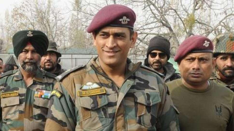 धोनी अपनी यूनिट के साथ कश्मीर में करेंगे सेना की ड्यूटी, दी जाएगी बेसिक ट्रेनिंग