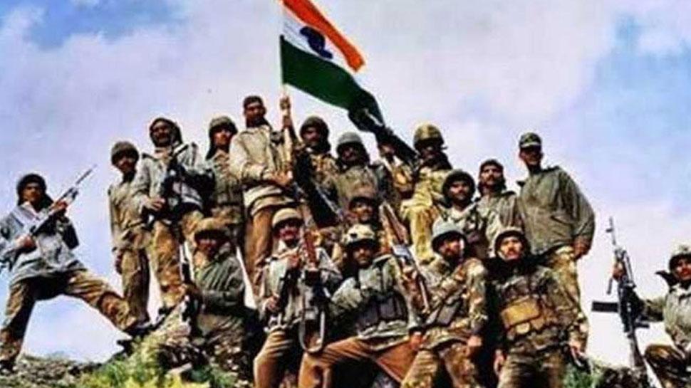 शौर्य के 20 साल : 'कारगिल युद्ध'... जब भारतीय सेना ने फतह की दुनिया की सबसे मुश्किल जंग