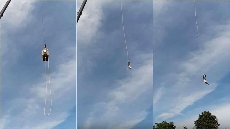 OMG! बंजी जंपिंग के लिए 92 मीटर से कूदा शख्स, बीच आसमान में खुल गई रस्सी और फिर...