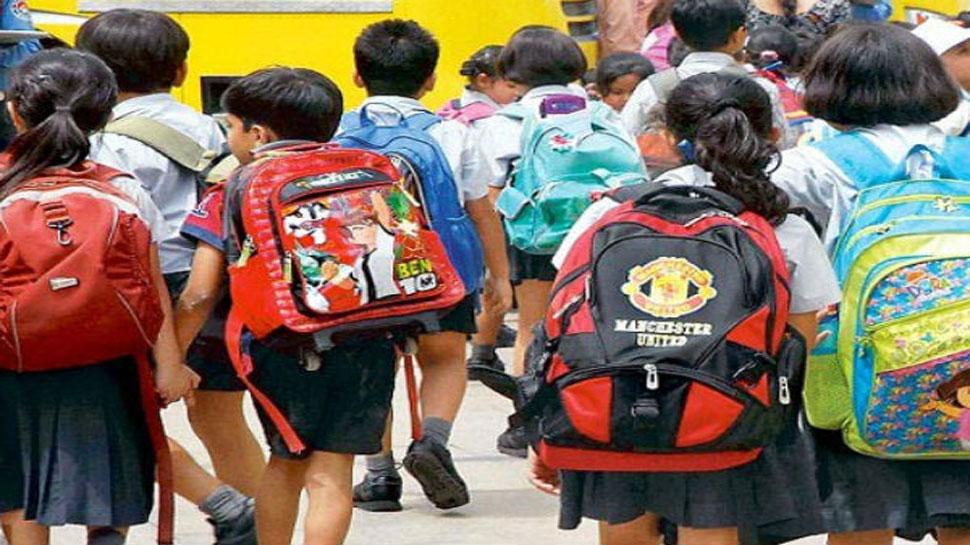संसद में उठा निजी स्कूलों की फीस मनमानी का मुद्दा, स्कूलों ने 150% बढ़ाया शुल्क