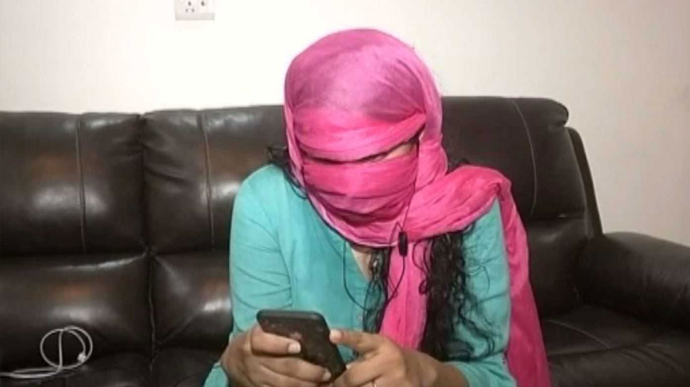 IAS अफसर पर यौन शोषण का आरोप लगाने वाली महिला पहुंची महिला आयोग, लगाई गुहार
