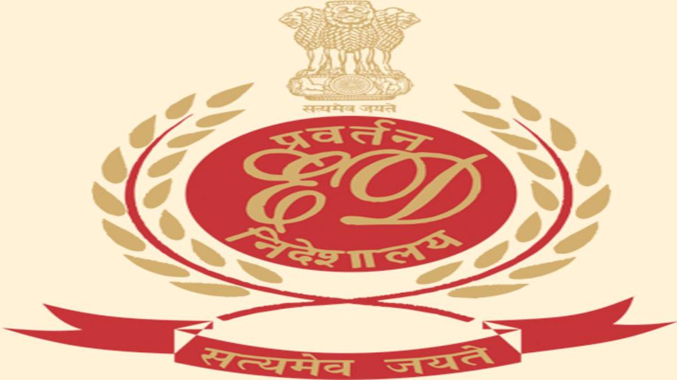 मानेसर जमीन घोटाला: ED ने जब्त की 68 करोड़ रुपये की संपत्ति