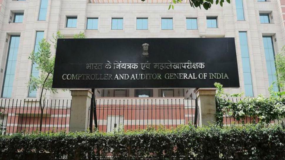 राजस्थान: कैग रिपोर्ट में खुलासा, सार्वजनिक क्षेत्र के उपक्रमों के खरीद में खामियां