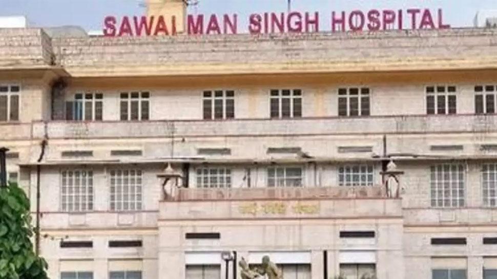 राजस्थान: SMS अस्पताल में इलाज से पहले बतानी होगी धर्म और जाती, यह है कारण