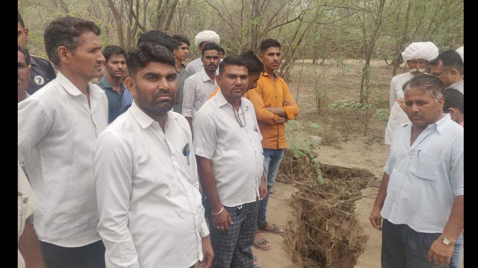 जोधपुर: जमीन फटने से लोगों में दहशत, पहले भी एक गांव हो चुका है जमीन दोज