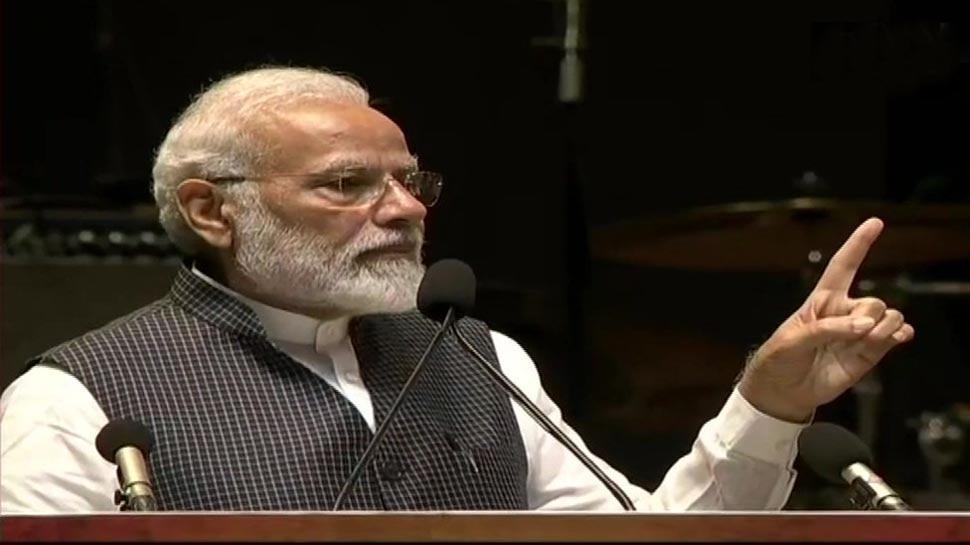 VIDEO: PM मोदी को याद आए मेजर सर्वानंद, कैप्टन हनीफुद्दीन, कैप्टन विक्रम बत्रा और 'दिल मांगे मोर'