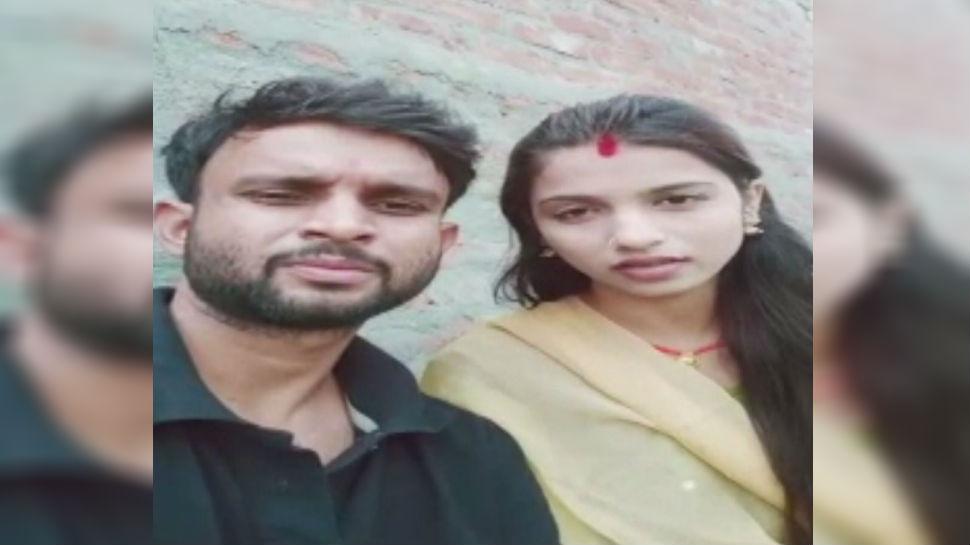 VIDEO: बिहार की इस लड़की ने साक्षी मिश्रा की तरह बनाया वीडियो, कहा-'पापा परेशान मत करो'