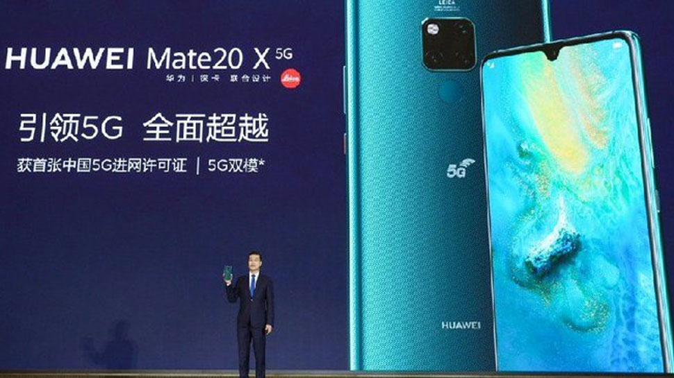 Huawei ने पहला 5G कमर्शियल मोबाइल फोन जारी किया