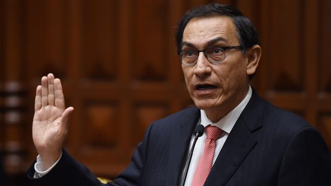 पेरू में जल्द हो सकते हैं आम चुनाव, राष्ट्रपति ने दिया प्रस्ताव