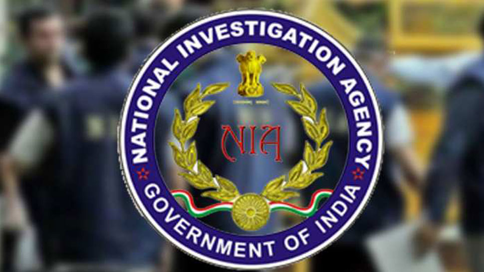 532 किलो हेरोइन मामले में कोर्ट ने एनआईए को दस्तावेज पेश करने के दिए निर्देश