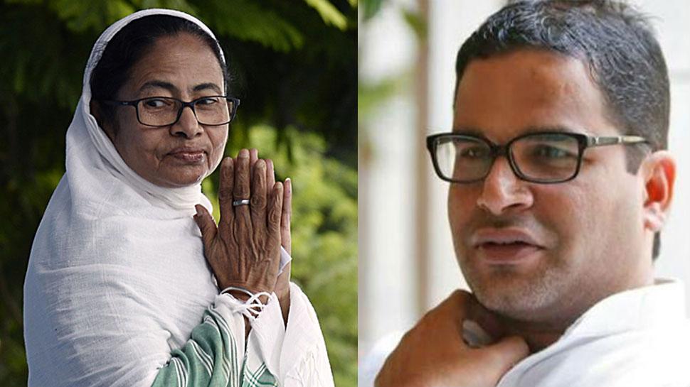 बंगाल: प्रशांत किशोर ने ममता के लिए फूंका बिगुल, TMC को मजबूत करने के लिए बनाया ये प्लान