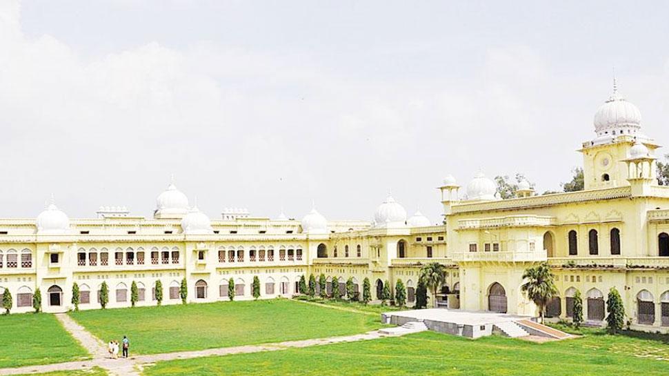 लखनऊ विश्वविद्यालय में पढ़ाया जाएगा तीन तलाक! लोगों ने कहा- बेहतरीन पहल, कुछ ने जताया विरोध