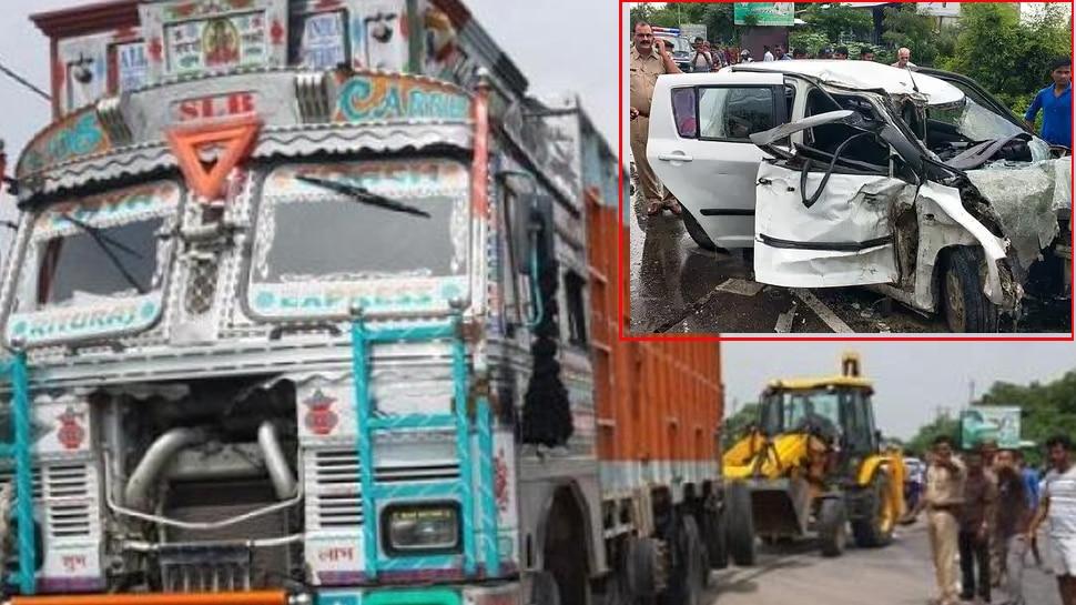 उन्नाव रेप में नया खुलासा: सपा नेता के ट्रक से मारी गई पीड़िता की कार को टक्कर