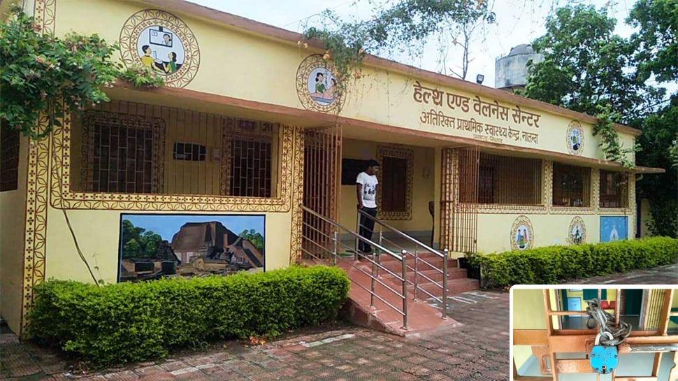 नीतीश कुमार के गृह जिला में ही चरमराई स्वास्थ्य सुविधा, नालंदा के अस्पताल में लटके रहते हैं ताले