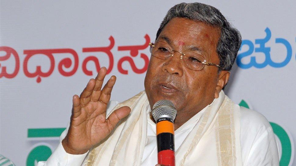 कर्नाटक सरकार ने लगाई टीपू जयंती पर रोक, सिद्धारमैया ने जताया विरोध, कही यह बड़ी बात