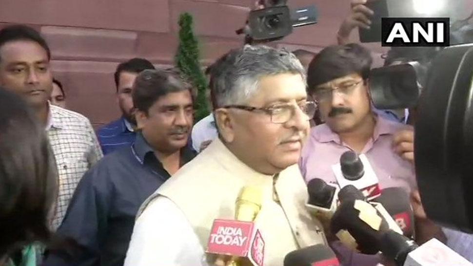 राज्यसभा में तीन तलाक बिल पास होने पर कानून मंत्री ने कहा- यह बदलते भारत की शुरुआत